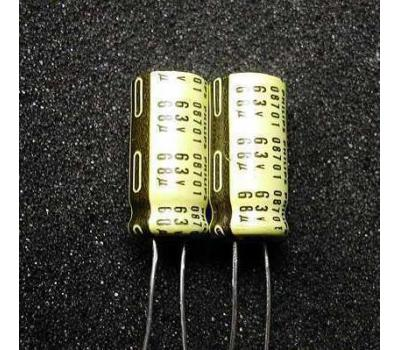 Philips 68uF 63V Electrolytic Capacitor