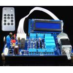 ALPS IR Remote Control Volume & LCD Kit (100K, 5 Channels)