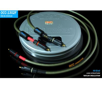 Yarbo HIFI-1302-OCC-F 1M OCC Silver Plated Audio Coaxial Cable