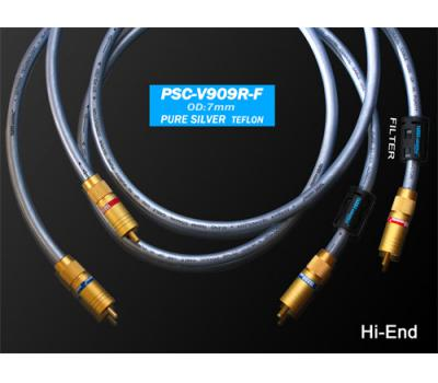 Yarbo PSC-V909R-F 1M Pure Silver Audio Coaxial Cable