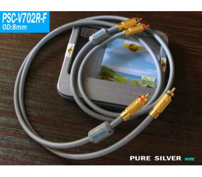 Yarbo PSC-V702R-F 1M Pure Silver Audio Coaxial Cable