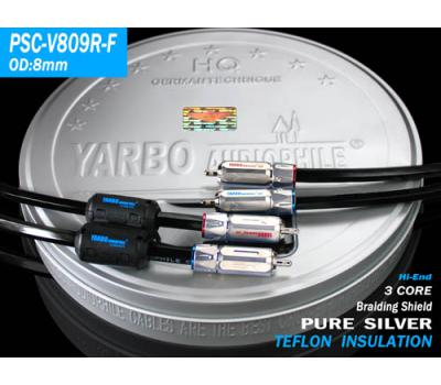 Yarbo PSC-V809R-F 1M Pure Silver Audio Coaxial Cable