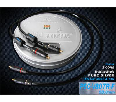 Yarbo PSC-V807R-F 1M Pure Silver Audio Coaxial Cable