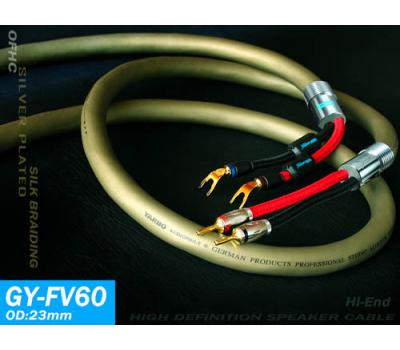 Yarbo GY-FV60 OFHC Silver Plated Speaker Cable 2.5M Pair