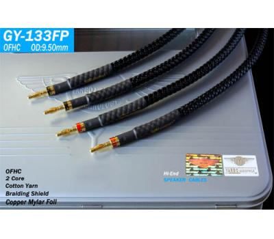 Yarbo GY-133FP OFHC Speaker Cable 2.5M Pair